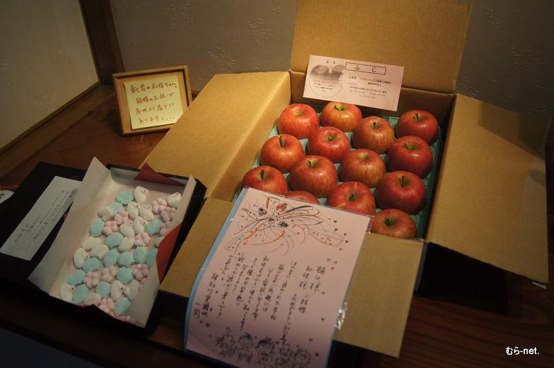 雄物川よりりんごが届きました