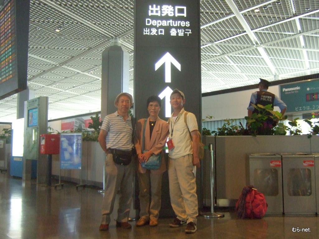 モンゴルへ「第3回特講」係団が出発