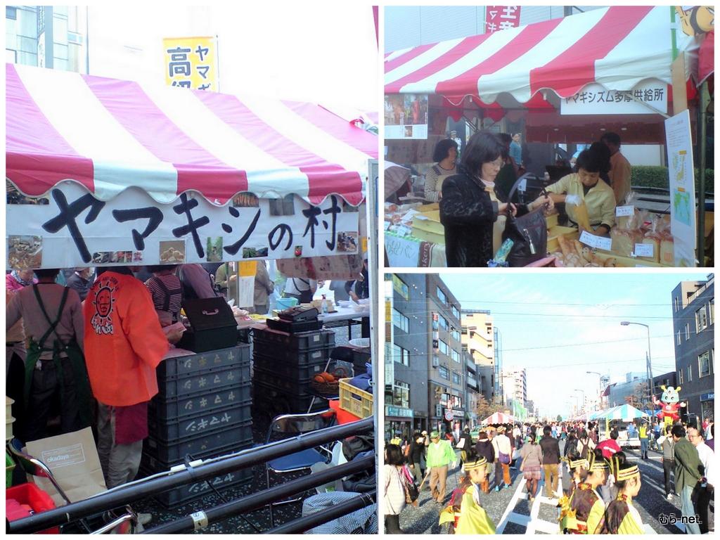 キラリ町田祭り<br>【多摩】