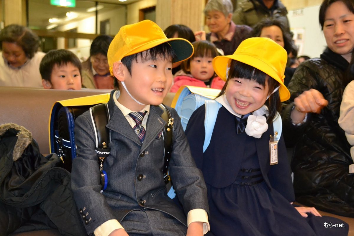 入学お祝いの会<br/>【豊里】