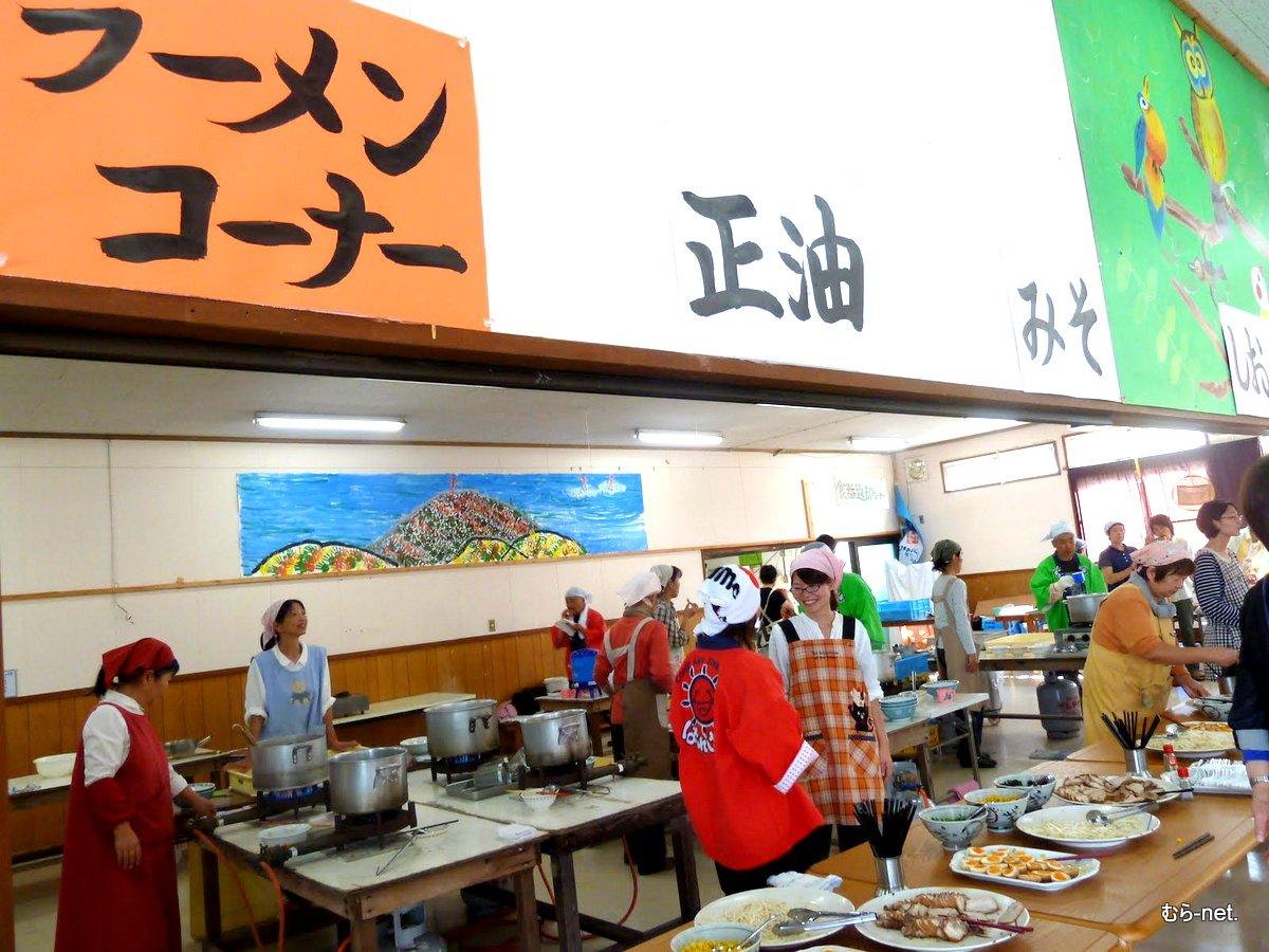 祝 製麺工場一周年<br/> 【麺まつり】