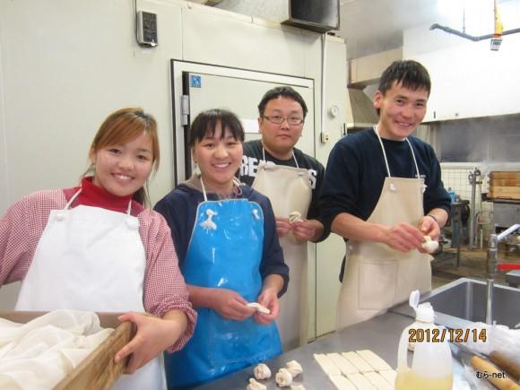 モンゴル料理のマントゥを作ってくれました。