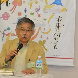 村岡到さんの講演会