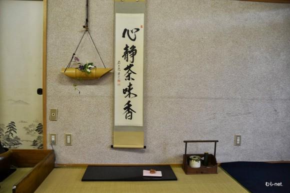 10-お茶会 2012-01-016