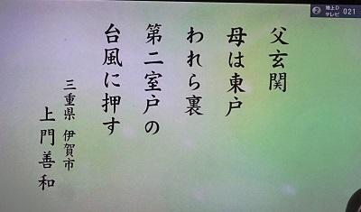 20170305221014