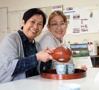 お茶パンフレット_ (3)
