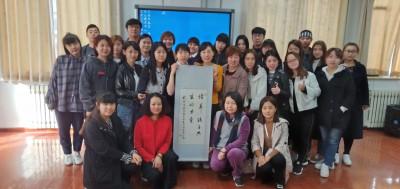 こちらから持って行った講義のテーマ「育てたいのは共に生きる力と心です」の中国語訳を主催者が書道家に依頼して軸にしてくれました。