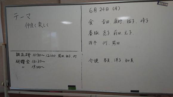 547C8FCA-1DB8-485E-9392-0C33C2EAE481
