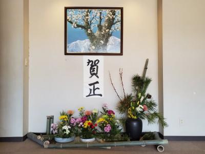 1階玄関ロビーのお正月飾り