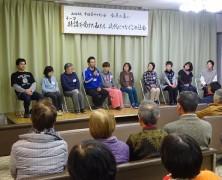 『11/12~13会員の集い in 豊里』