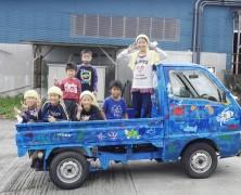 素敵なトラックに大変身!!