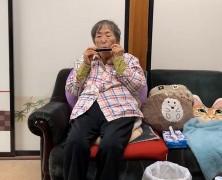 ~10月に96才になる中川よしさんを訪ねて~