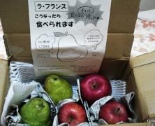 ☆当選者!秋の果物が届きました★