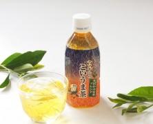 新製品『ヤマギシのこいうま茶』