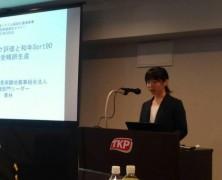 東京の牛繁殖セミナーで講演