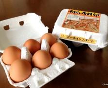 この卵が今すぐ食べたい!!