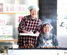 ありだっこでも地鶏焼鳥販売始めました。【六川】