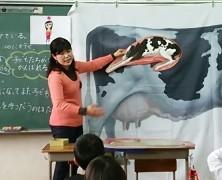 出前授業に行ってきました。