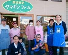 ヤマギシファーム堺店一周年