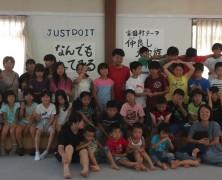 2018 夏の子ども楽園村