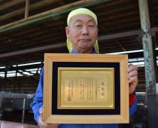 豊里実顕地農事組合法人功労賞受賞