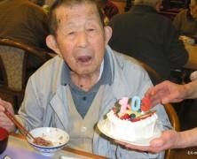 103歳の服部さん【老蘇】