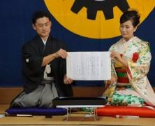祝 杉本幸三さん高橋藍さん結婚式