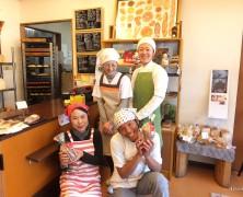 賑わう村のパン屋さん【多摩】