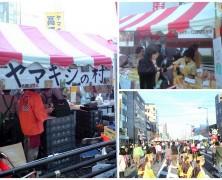 キラリ町田祭り【多摩】