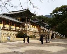 慶州仏国記