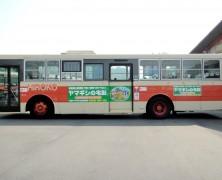 ヤマギシの広告掲載バス広島市街を走る