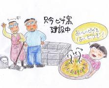 春まつり2012【出発研】