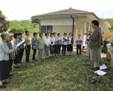 公人の丘にて合唱