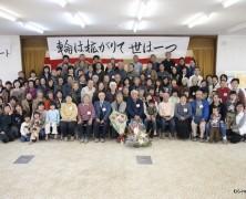北条50周年の集い 【Part 8】