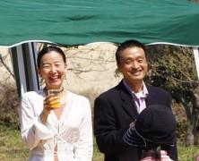 後藤健さん・裕子さん結婚のお祝い