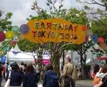 『アースデイ東京2016』4/23〜24 in 代々木公園