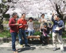 名古屋供給所に行って花見をしました