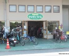 ヤマギシファーム「堺店」 オープン!