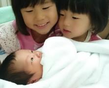 中江家に三女誕生