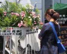 名古屋ファーム3周年フェア