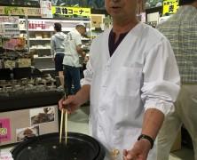 渋川市上州村の駅で豚肉販売始めました
