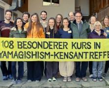 スイス実顕地で英語特講を開催しました!