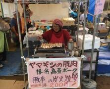 岡部コスモス祭2017