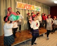 豊里 新春バラエティーショー