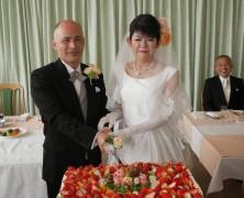逢澤英剛・時岡さやかさん 結婚式
