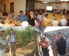 ブータン王国政府の方が来訪