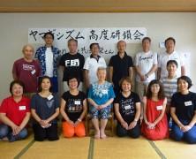 多摩実顕地で「夏の高度研鑽会(高研)」を開催