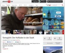 【スイス】街の農園直売店【動画】