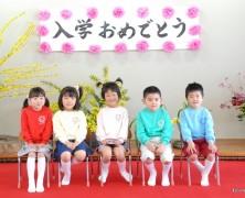 第27期幼年部入学式