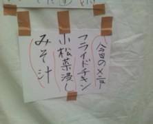 石巻炊き出し 活動状況【5/12】
